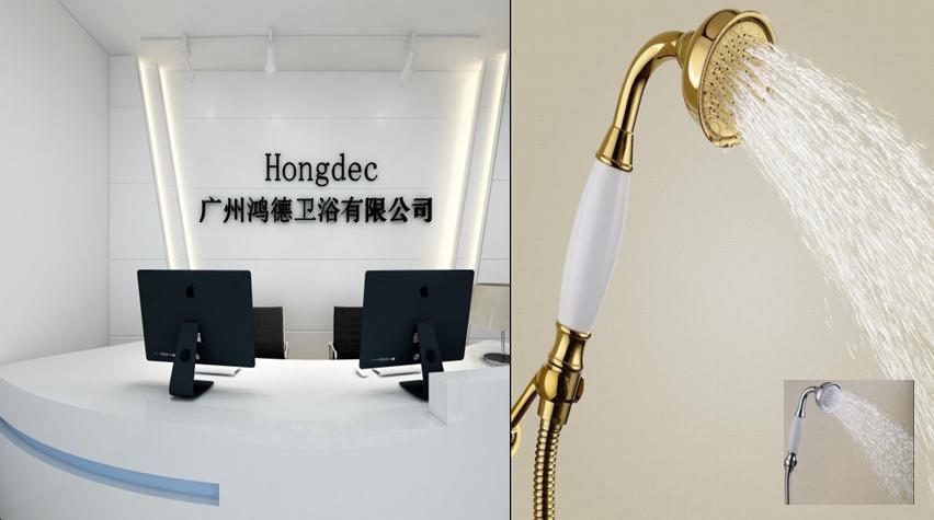 广州鸿德卫浴有限公司招聘外贸业务员