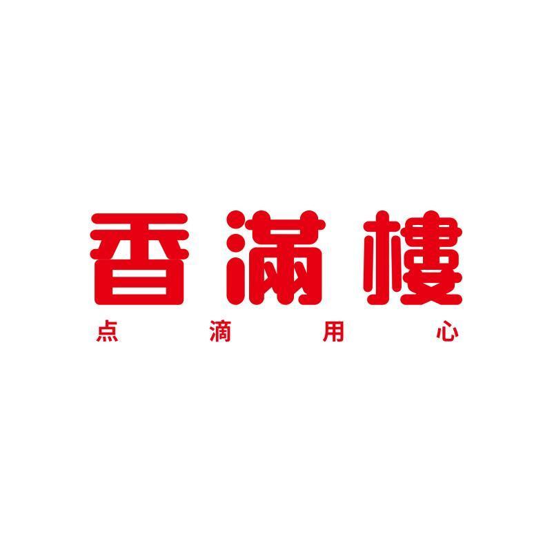 广美香满楼畜牧有限公司宣讲会